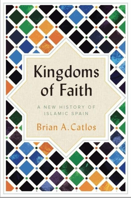 Kingdoms of Faith als Buch (gebunden)