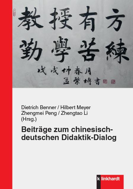 Beiträge zum chinesisch-deutschen Didaktik-Dialog als eBook pdf