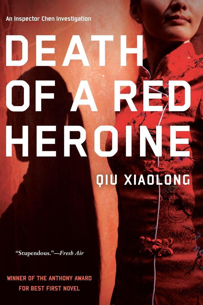 Death of a Red Heroine als Taschenbuch