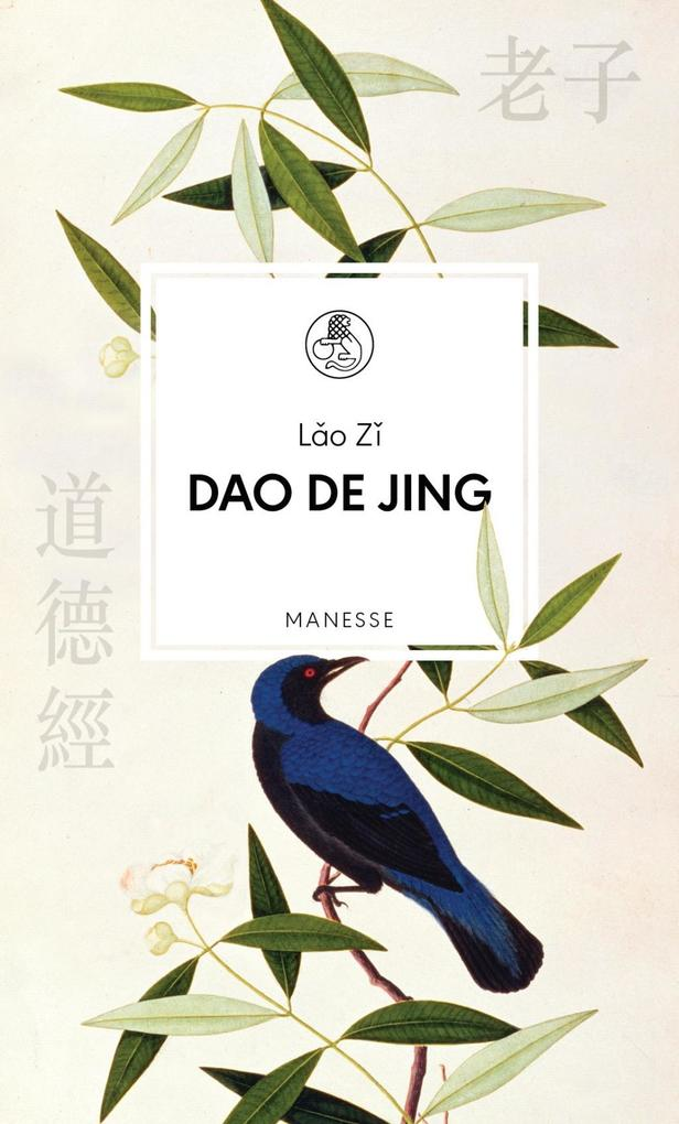 Dao De Jing als Buch (gebunden)