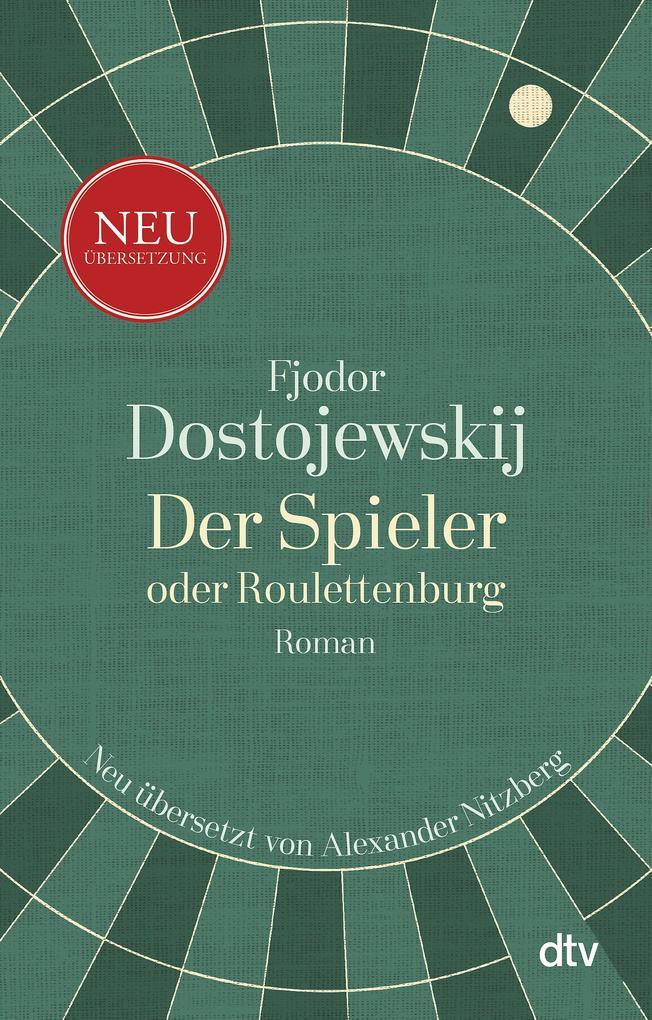 Der Spieler oder Roulettenburg als Taschenbuch