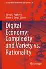 Digital Economy: Complexity and Variety vs. Rationality