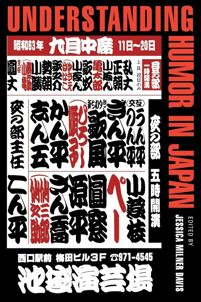 Understanding Humor in Japan als Taschenbuch
