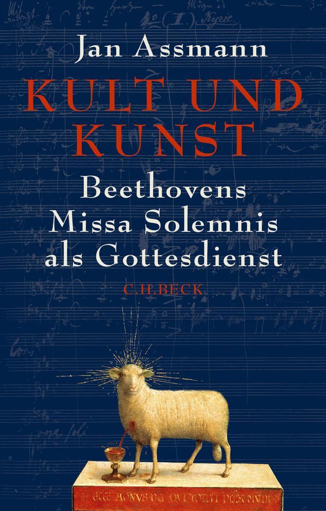 Kult und Kunst als eBook pdf