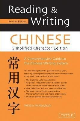 Reading & Writing Chinese Simplified Character Edition als Taschenbuch